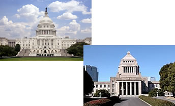 US Capitol and Japanese Diet Buildings